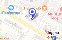 Схема проезда до компании АПТЕКА № 1 в Москве