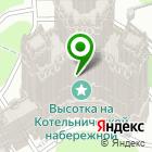 Местоположение компании ФЕРРАРИ СТУДИО