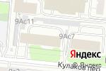 Схема проезда до компании Запорожец в Москве