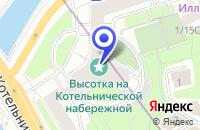 Схема проезда до компании ЛИЗИНГОВАЯ КОМПАНИЯ ОМВ в Москве