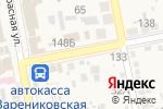 Схема проезда до компании Дизайн в Варениковской
