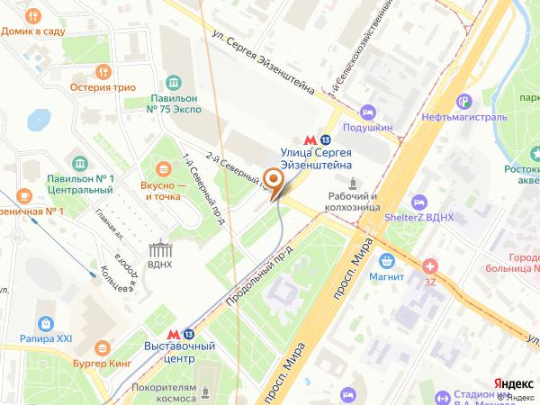Остановка ВДНХ (сев.) (к/ст) в Москве