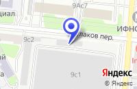 Схема проезда до компании АВТОСЕРВИСНОЕ ПРЕДПРИЯТИЕ ОКА в Москве
