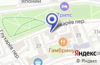 Схема проезда до компании ДЕТСКИЙ КЛУБ ОГОНЕК в Москве