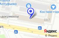 Схема проезда до компании ТРАНСПОРТНАЯ КОМПАНИЯ ТОН КАРГО в Москве