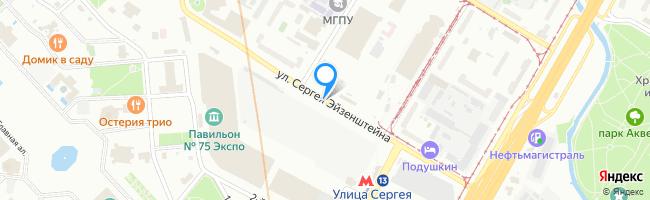 улица Сергея Эйзенштейна