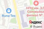 Схема проезда до компании Средняя общеобразовательная школа №1297 с дошкольным отделением в Москве