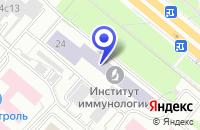 Схема проезда до компании РЕАБИЛИТАЦИОННЫЙ ЦЕНТР ЛУАРА МЕДСЕРВИС в Москве