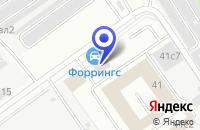 Схема проезда до компании СЕРВИСНЫЙ ЦЕНТР АВТО-С-100 в Москве