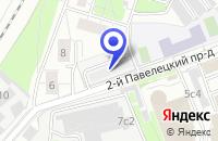 Схема проезда до компании ПТФ ИРМОС в Москве