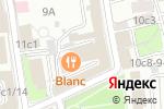 Схема проезда до компании Огненные Люди в Москве