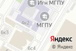 Схема проезда до компании Московский городской педагогический университет в Москве