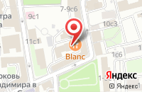 Схема проезда до компании Мечты Сбываются в Москве