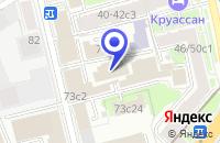 Схема проезда до компании КБ СЕВЕРНЫЙ МОРСКОЙ ПУТЬ в Москве