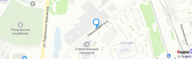 Харьковский проезд
