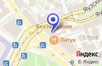 Схема проезда до компании ДИЗАЙН-СТУДИЯ АРТОНИКА в Москве