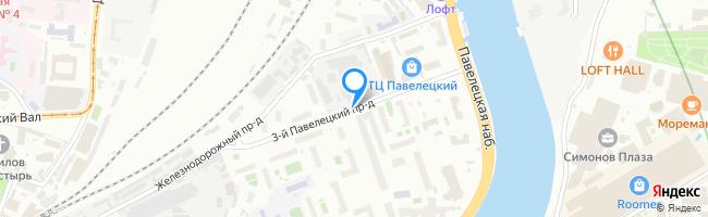 проезд Павелецкий 3-й