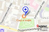Схема проезда до компании КОМПЬЮТЕРНЫЙ МАГАЗИН КОМПЬЮСЕРВ в Москве