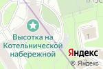 Схема проезда до компании Планета Радости в Москве