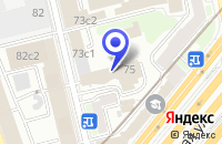 Схема проезда до компании ПРЕДСТАВИТЕЛЬСТВО В РОССИИ ТФ ADEMCO в Москве