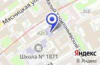 Схема проезда до компании ИНСТИТУТ МАШИНОВЕДЕНИЯ ИМ. А.А. БЛАГОНРАВОВА в Москве