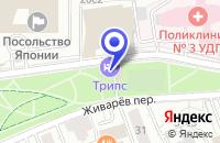 Схема проезда до компании АРХИТЕКТУРНО-ПРОЕКТНАЯ ОРГАНИЗАЦИЯ ГЕЛИОСИТИ в Москве