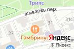 Схема проезда до компании Российская морская навигационно-геодезическая компания в Москве