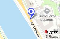 Схема проезда до компании ТРАНСПОРТНОЕ АГЕНТСТВО БАЛКТРАНС в Москве