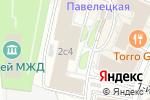 Схема проезда до компании ОТКРЫТИЕ ХОЛДИНГ в Москве