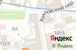 Схема проезда до компании Аэротовары в Москве