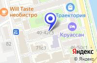 Схема проезда до компании ПРОИЗВОДСТВЕННАЯ ФИРМА ЭКО-НОВАЦИОННАЯ ИНИЦИАТИВА в Москве