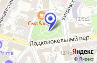 Схема проезда до компании КОНСЭНЕРГО в Москве