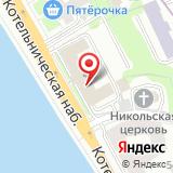ПАО СГК-трансстройЯмал