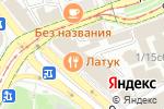 Схема проезда до компании Fleur da Vinci в Москве