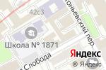 Схема проезда до компании Мосгортур в Москве