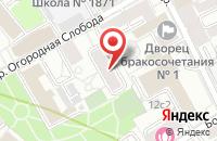 Схема проезда до компании БизнесКапитал в Москве