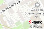 Схема проезда до компании Бюро Правовых Технологий в Москве
