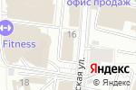 Схема проезда до компании New Yorker в Москве