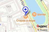 Схема проезда до компании АНО ПРОДЮСЕРСКАЯ КИНОСТУДИЯ 12А в Москве