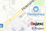 Схема проезда до компании Отдел МВД России по Алексеевскому району г. Москвы в Москве