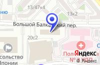 Схема проезда до компании ТФ ТЕЛКАСТ в Москве