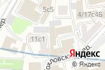 Схема проезда до компании Российский Федеральный центр судебной экспертизы в Москве