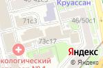 Схема проезда до компании Национальная Химическая Группа в Москве