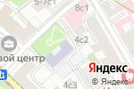 Схема проезда до компании Лицей НИУ ВШЭ в Москве