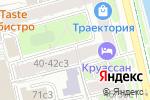 Схема проезда до компании Круассан в Москве