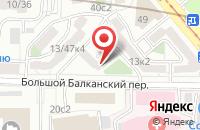 Схема проезда до компании Энергопромышленный Комплекс в Москве
