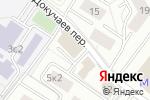 Схема проезда до компании Серые цапли в Москве