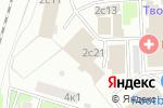 Схема проезда до компании Loft Ville в Москве