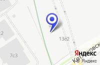 Схема проезда до компании АВТОСЕРВИСНОЕ ПРЕДПРИЯТИЕ БАЗАЛУК А.Н. в Москве