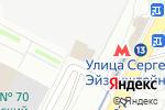 Схема проезда до компании Крамбамбуля в Москве